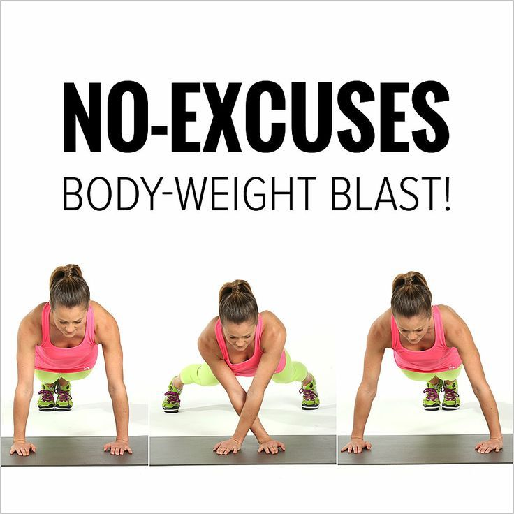 workouts to lose weight fast 7